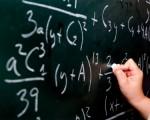 dạy kèm toán cao cấp